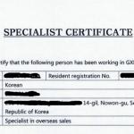 Xác nhận chuyên gia của người nước ngoài xin giấy phép lao động