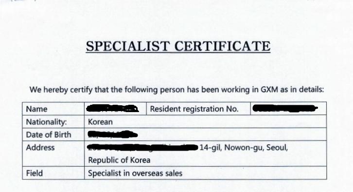 văn bản xác nhận chuyên gia