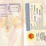 Gia hạn visa thị thực Việt Nam cho người Hàn Quốc