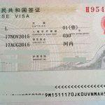 Thủ tục xin visa thị thực đi Trung Quốc du lịch tại Đại sứ quán