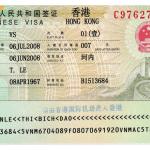 Hồ sơ xin visa đi Hong Kong