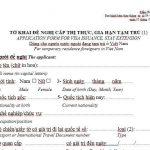 Mẫu NA5 – Tờ khai đề nghị cấp thị thực, gia hạn tạm trú