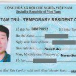 Người nước ngoài có thẻ tạm trú thì có cần xin visa không?