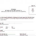 Mẫu N19 – Tờ khai đề nghị cấp Giấy miễn thị thực
