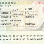 Dịch vụ xin visa Trung Quốc cho người Việt Nam mới nhất 2018