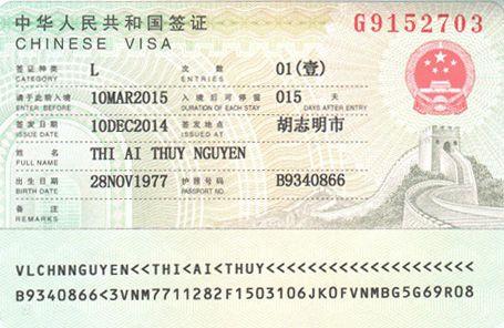 visa trung quoc Trung Quốc