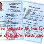 Điều kiện cấp lại thẻ tạm trú cho người nước ngoài