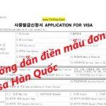 Hướng dẫn điền mẫu đơn xin visa Hàn Quốc