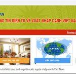 Cổng thông tin điện tử xuất nhập cảnh Việt Nam là gì?